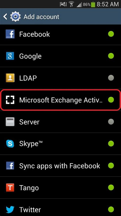 setup exchange on android android exchange setup email wizard