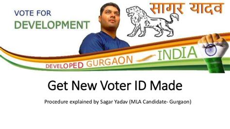 make voter id card how to make voter id card in gurgaon