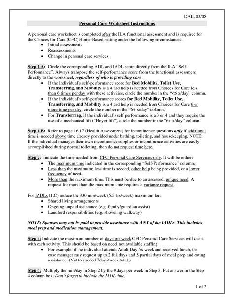 Free Printable Personal Hygiene Worksheets