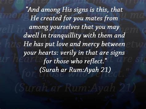 Marriage Quotes Quran by A Beautiful Ayah Verse In The Qur An About Marriage