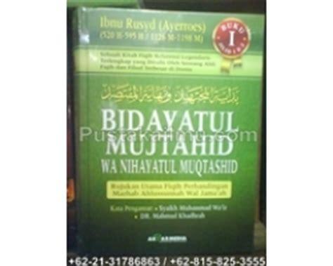 1 Set Bidayatul Mujtahid Wa Nihayatul Mujtahid Akbar Media quot buku bidayatul mujtahid wa nihayatul muqtashid quot