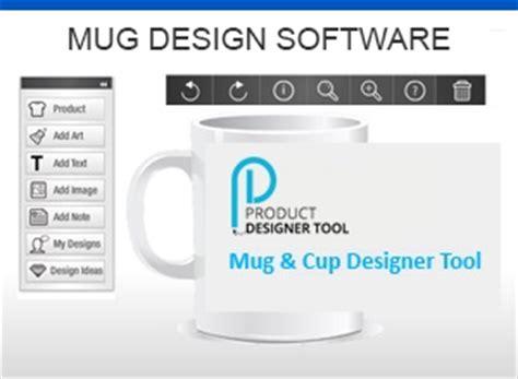 mug design software download design your own personalized mug with a mug design software