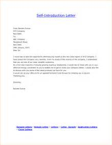 9 introduction letter for a pay stub template