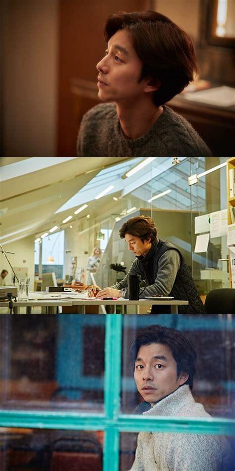 film yang pernah dibintangi gong yoo gong yoo til sendu di foto teaser film a man and a woman