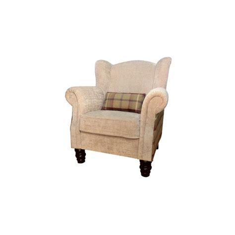 nathan armchiar fabric wingback chair