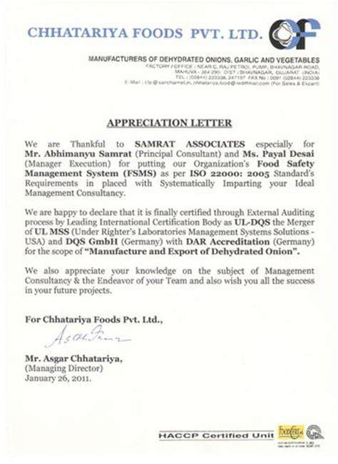 appreciation letter for provided testimonials samrat associates