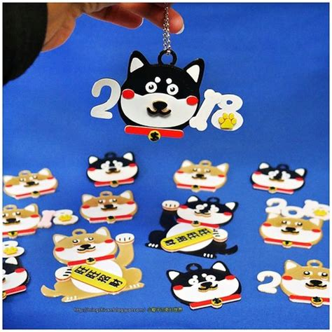 free 2018 happy chinese new year year of the dog keychain