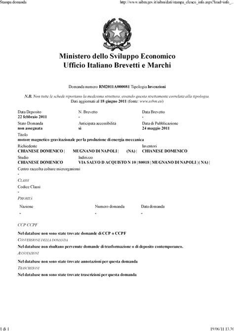 ufficio marchi e brevetti roma index digilander libero it