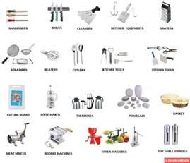 kitchen utensils names kitchen utensils equipment names cooking utensils kitchen utensils and