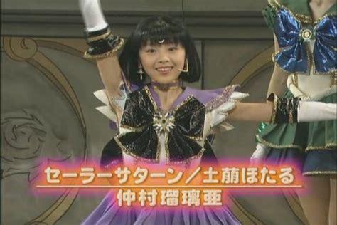 Minako Ryusei seramyu bishoujo senshi sailor moon starlights