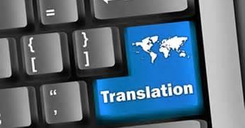 nahar translation menu