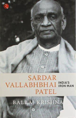 sardar vallabhbhai patel indias iron man rupa publications