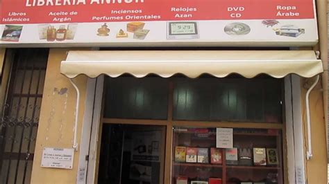 libreria islamica maxresdefault jpg