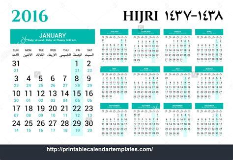 Calendrier Islamique 1435 Search Results For Calendrier 1436 Hijri Calendar 2015