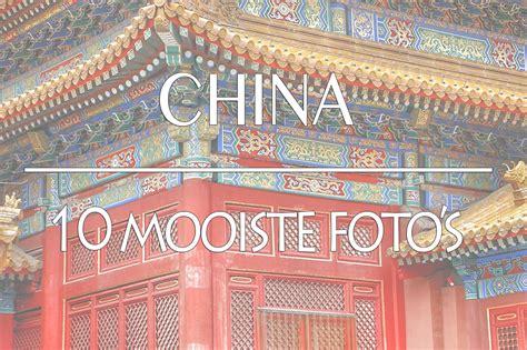 china s world what does china want books reisinspiratie 10 mooiste foto s mijn reis door china