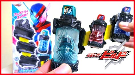 anoboy kamen rider build kamen rider build dx full bottle holder dx vacuum