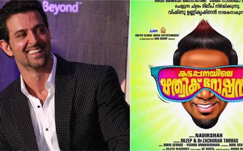 download mp3 from kattappanayile hrithik roshan kattapanayile krithikrosha film ringtone download