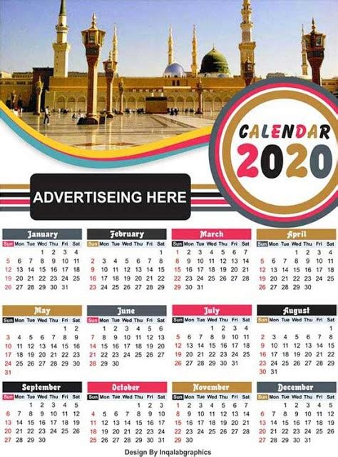 printable calendar templates   vector images  commercial  blank calendar