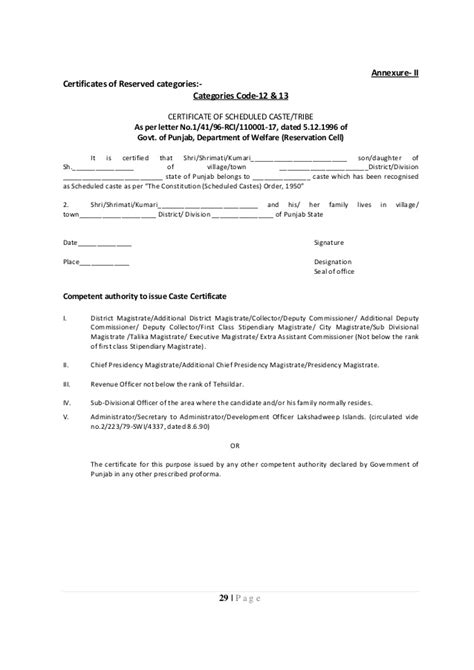 Demand Letter Attested By Indian Mission Prospectus