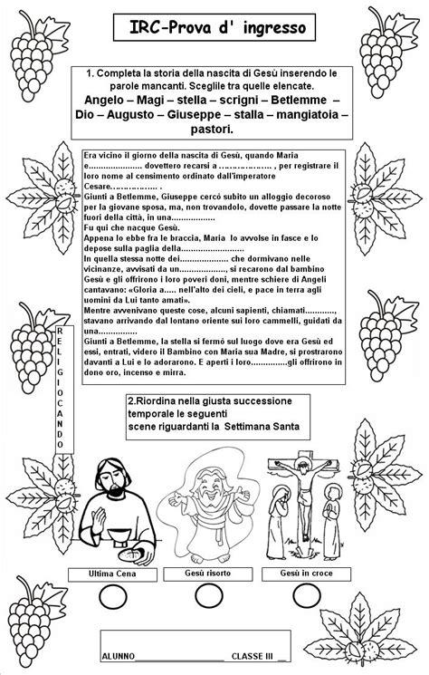 prove d ingresso classe seconda scuola primaria prova d ingresso di religione cattolica per la classe