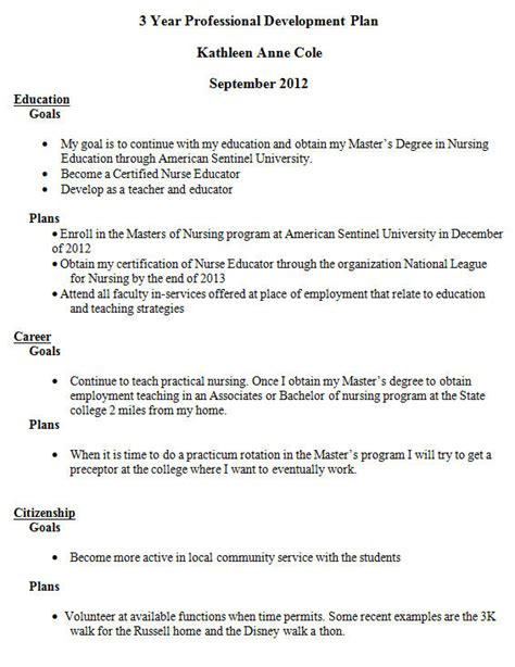 Nurse Resume Examples by Professional Development Plan Kathleen Cole Bsn Rn