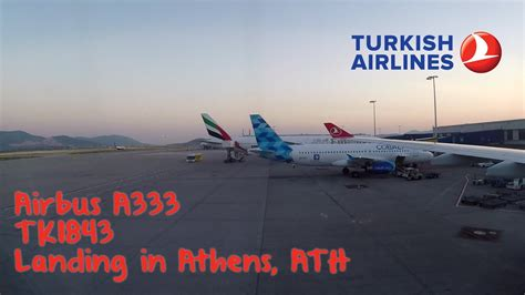 Turkish Airlines The Potential 1400 landing in athens turkish airlines flight tk1843 from