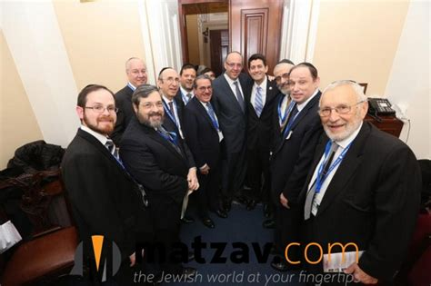 speaker of the house duties agudath israel of america congratulates representative paul ryan on his new leadership