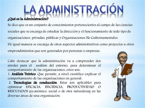 que es layout en administracion introduccion a la administracion
