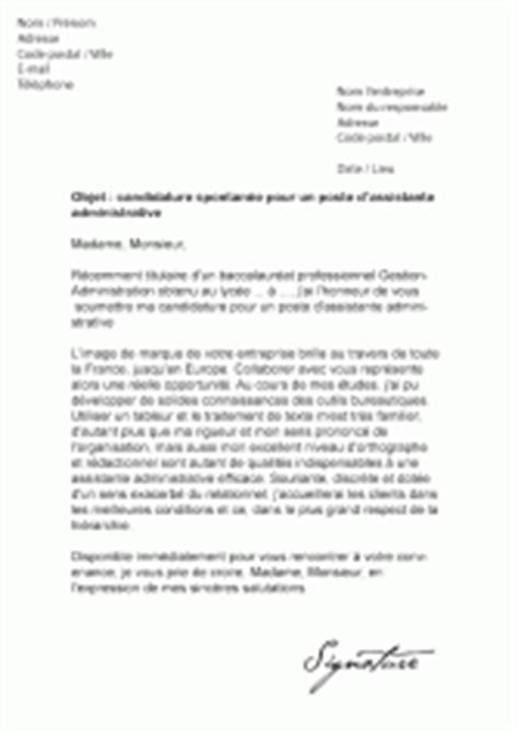 Lettre De Motivation De Assistant Administratif Lettre De Motivation Assistant