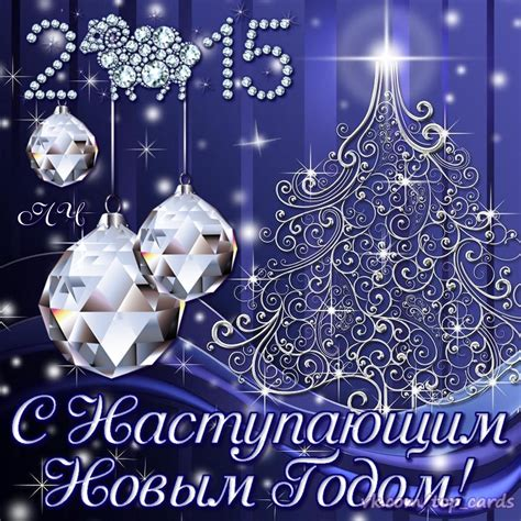 new year in year 2015 happy new year in russia happy new year in ukraine the