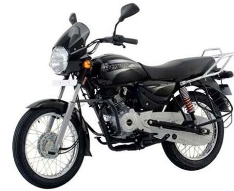 boxer price bajaj boxer 150 price in india boxer bm 150 cc bike for rural india bike price india
