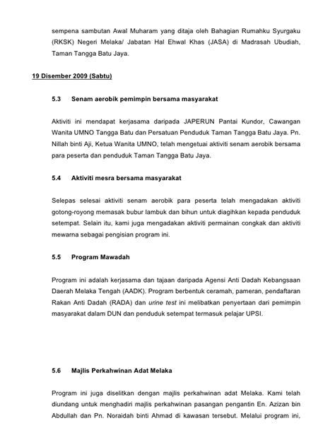 format laporan tahunan persatuan contoh karangan laporan aktiviti persatuan bahasa melayu