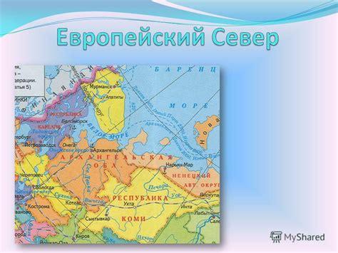 Схема по географии 7 класс