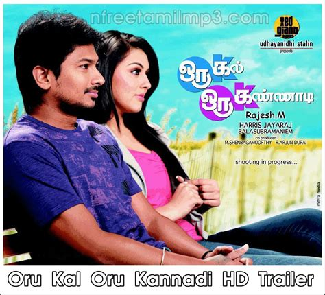 free movie music latest new oru kal oru kannadi hd trailer youtube tamil