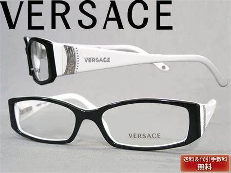 woodnet rakuten global market the pc glasses lens