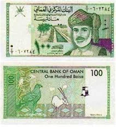 kurs mata uang dunia mata uang termahal di dunia ketak ketik dari pojokan