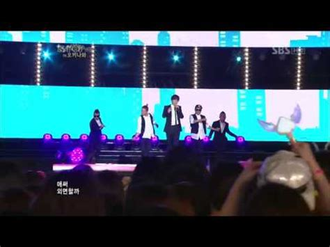 lee seung gi i live alone 121101 lee seung gi alone in love sbs 2012 k pop