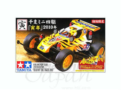 mini 4wd new year s limited edition year of the ti by tamiya hobbylink japan