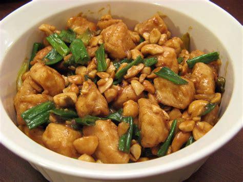 Chicken And Cashews by Chicken With Cashews Recipe Dishmaps