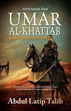 film omar ibn al khattab by omar ibn al khattab quotes quotesgram