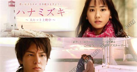 rekomendasi ost film hanamizuki 2010 sub indonesia ost song