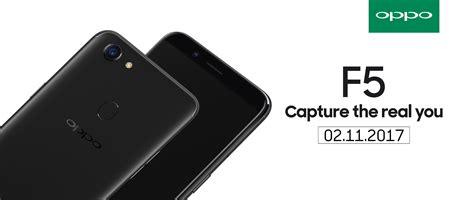 Oppo F5 Carbon Slim Oppo F5 F5 官方终于公布日期了 Oppo F5确认11月2日正式大马发布 赶快mark下吧