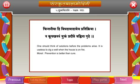Sanskrit Birthday Wishes Quotes Words Of Wisdom In Sanskrit Android Apps On Google Play