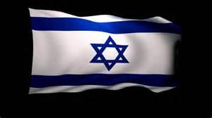 israel colors 3d rendering of the flag of israel waving in the wind