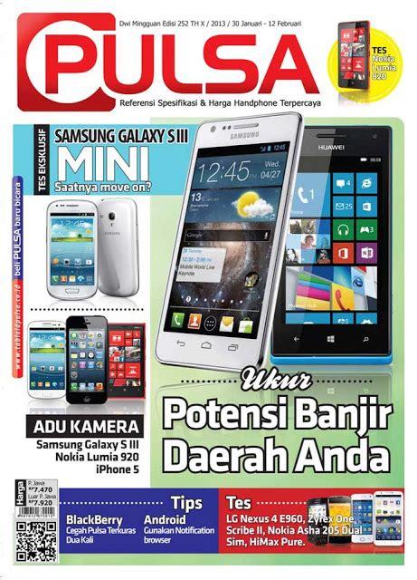 Air Tabloid Pulsa majalah pulsa edisi terbaru 2013