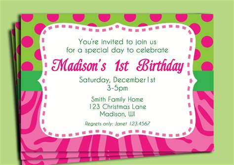 birthday invitations wording template resume builder
