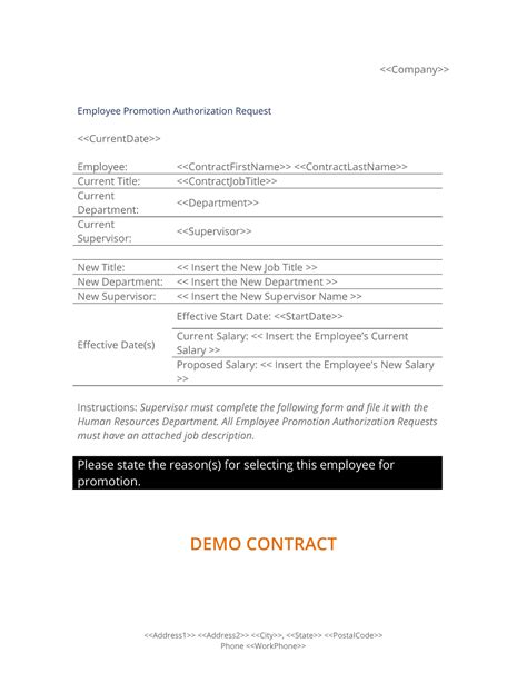 employee promotion form template employee promotion authorization form