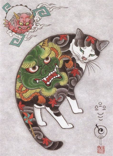 tattoo oriental pdf cats tattooing each other in surreal japanese ink wash