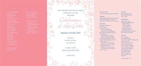design invitation program susan b glattstein design mount sinai breast health