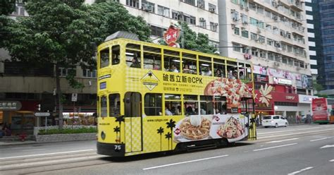 Trams Kitchen by Tram Advertising In Hong Kong Isidor S Fugue